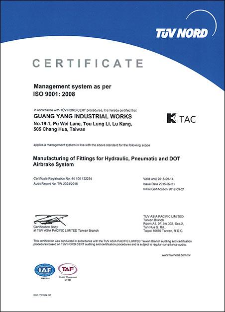 proimages/ISO9001-2008RD.jpg